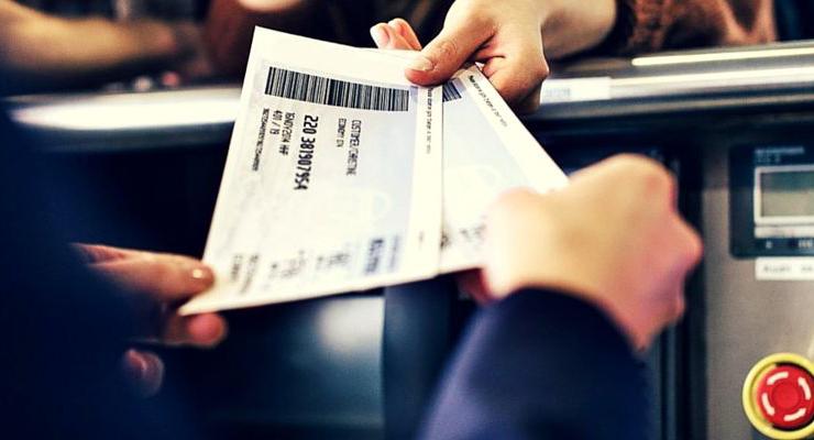 Обмен билета на самолет аэрофлот на другую дату купить билет на поезд из питера до брянска